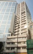 香港英皇道 677 號
